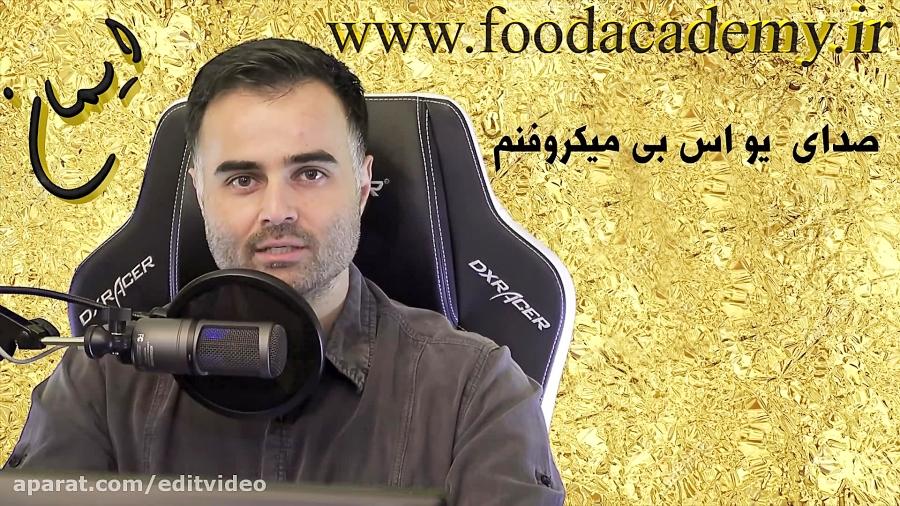 بهترین تدوینگر ایران انواع کات در تدوین آموزش تدوین فیلم با پریمیر