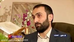 ماجرای اسیر ایرانی در آ...