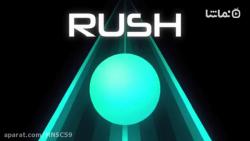 گیم پلی بازی Rush