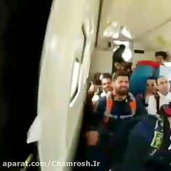 باشگاه هوانوردی و ایرانگردی چمروش