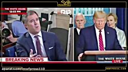 ویدئو کلیپ: ترامپ دیکتا...