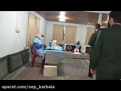 اقدامات سپاه شهرستان عباس آباد در مقابله با شیوع ویروس کرونا