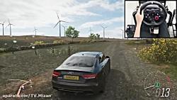 گیم پلی : Audi RS5 - Forza Horizon 4