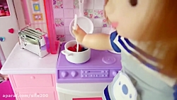برنامه کودک دخترانه عروسک کوچولو : یخچال سفید