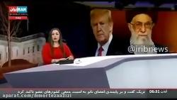 خبر فوری حمله آمریکا به...