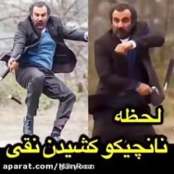 P.S.$ amir mohammad