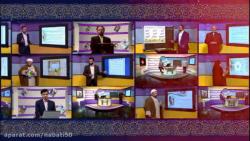 زنگ قرآن، زنگ زندگی ( جدول پخش ۲۴ برنامه درسی از شبکه قرآن سیما)
