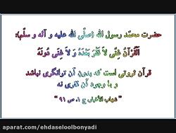 نوحه امام حسین (ع) و حضرت عباس (ع) در شب تاسوعا با نوای حاج محمود کریمی (90)