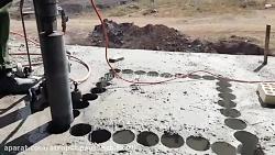 آتروپات پوشش تاوریژ ( کرگیری، برش و سوراخکاری بتن مسلح،