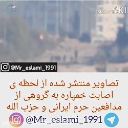 لحظه شهادت مدافعان حرم