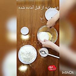 vira_cookie