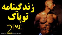 Top 10 Farsi 2