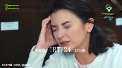 سریال  دستمو رها نکن - ترکیه ای دوبله شده - قسمت 48