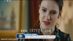 سریال  دستمو رها نکن - ترکیه ای دوبله شده - قسمت 65