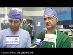 بیمارستان حضرت قائم(عج) بوشهر
