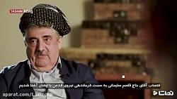 محمد حاج محمود در حمله ...