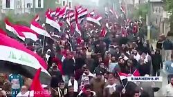 تظاهرات میلیونی مردم ع...