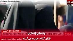داعش بازمیگردد؟ +زیرن...