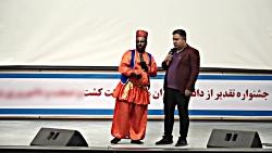 ✔️ ایران مراسم: هنرمندان شیراز، تهران و سراسر کشور
