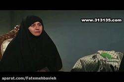ملازمان حرم شهید حمید س...
