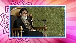 مؤسسه جهانی سبطین(علیهما السلام)