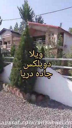 vilaabasi.com