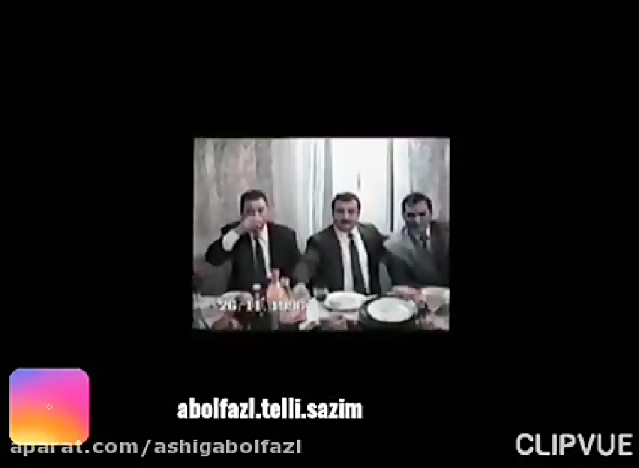 آشیق اولدوز(آدرس اینستاگرام)abolfazl.telli.sazim