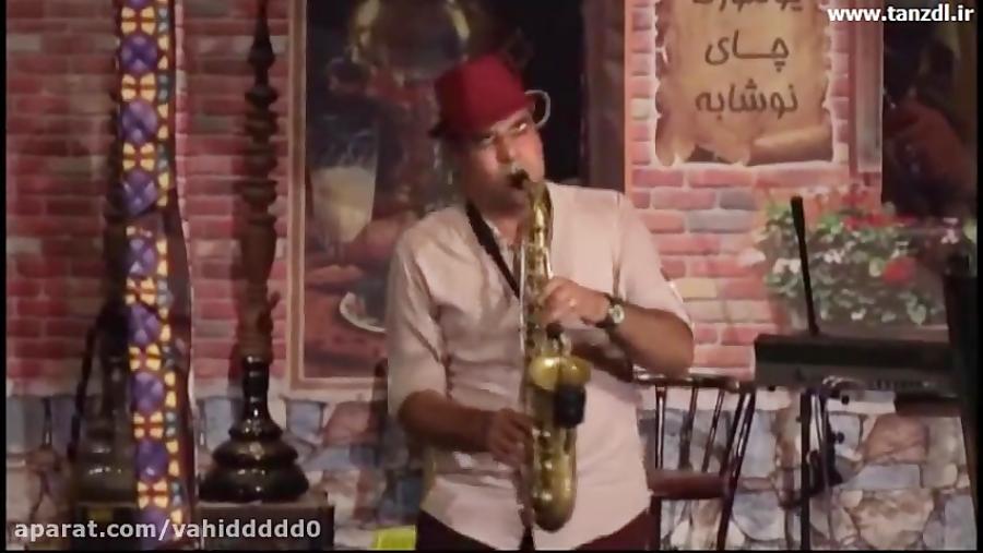 قهوه خانه مش اسماعیل {طنز صمد ممد }قسمت 7