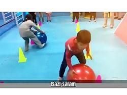 بازی کودک (اولین جشنوار...