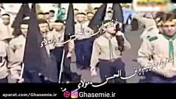 همخوانی نوجوانان لبنان...
