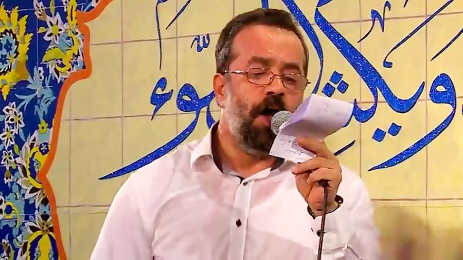 مداحی فوق العاده زیبای حاج محمود کریمی ولادت امام زمان (عج)