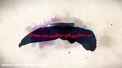 ظهور و سید یمانی (استاد ...