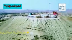 gardeshsib