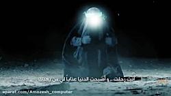 محمود کریمی تورفتی_آپارات