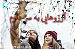 کلیپ تبریک روز جوان-ولادت حضرت علی اکبر-کلیپ عاشقانه تبریک روز جوان