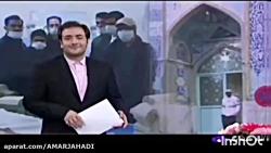 توضیحات سردار یزدی فرم...