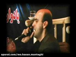 حاج محمد منطقی ایام ماه...