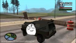 ماشین مخفی GTA san andreas (طن...