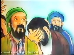 تشرف ابوراجح حمامی محض...