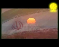 کلیپ ایران