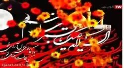 مولودی اعیاد شعبانیه - محمود کریمی