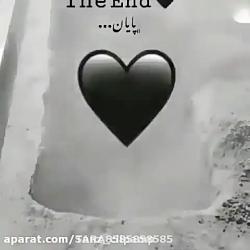 پایان:(
