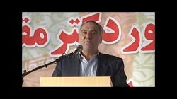 سخنرانی دکتر مقتدایی در شورای اداری شهرستان ماهشهر