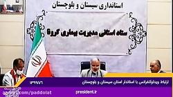 دکتر روحانی: از همراهی ...