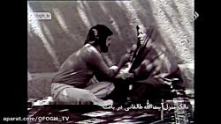 خلاصه مستند پدر طالقانی