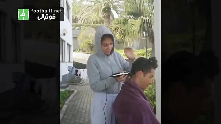 کوتاه کردن موهای رونالدو توسط نامزدش