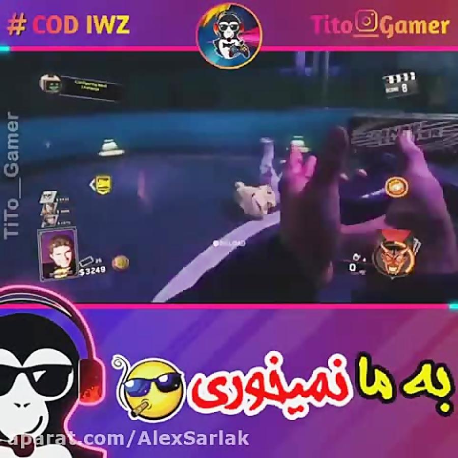 گیم پلی بازی ۶۷