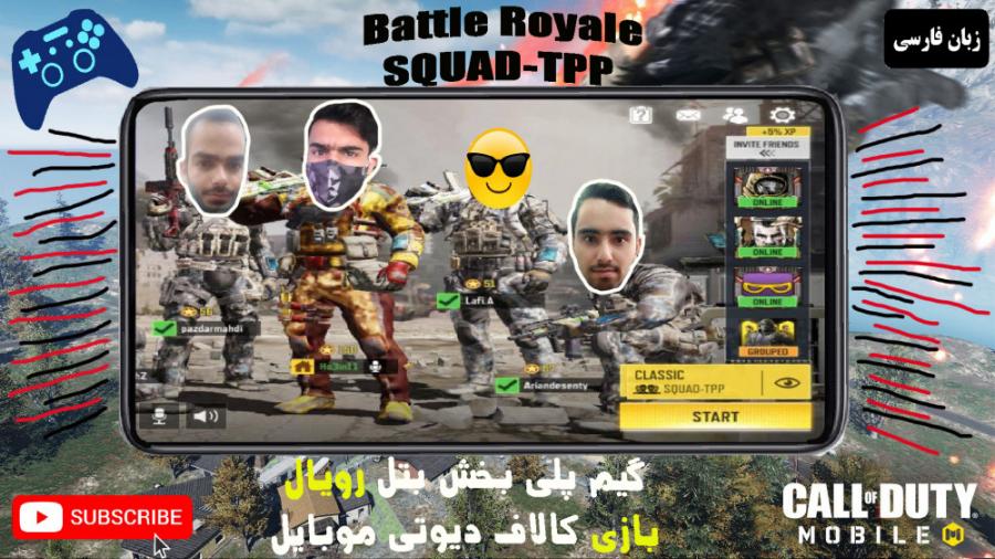 گیم پلی بتل رویال بازی Call Of Duty Mobile - Squad:TPP