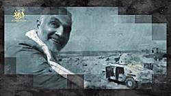 شهید حاج قاسم سلیمانی در غزه