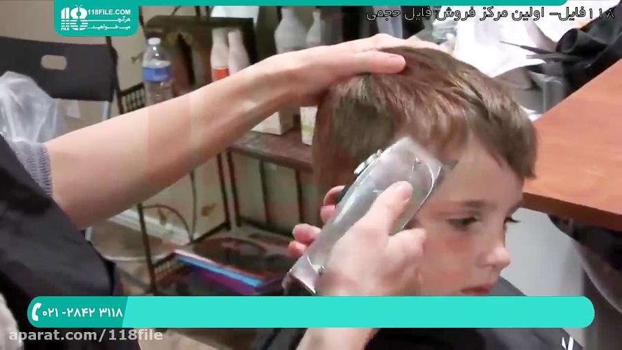 آموزش آرایشگری مردانه | پیرایش مردانه ( آرایش فشن موی کودکان )